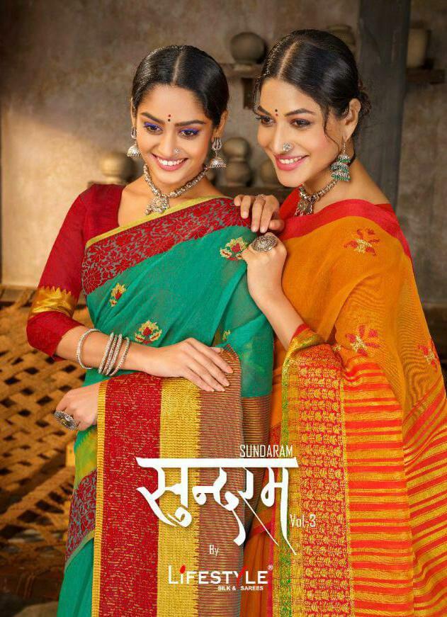 Lifestyle Sundaram Vol 3 Designer Chanderi Weaving Work Festival Wear Sarees In Wholesale Rate
