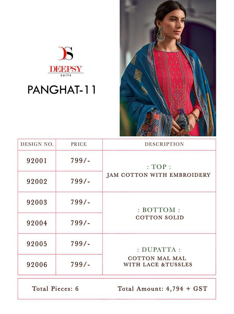 Deepsy Suits Panghat 11 Designer Print With Heavy Self Embroidery Suits Wholesale