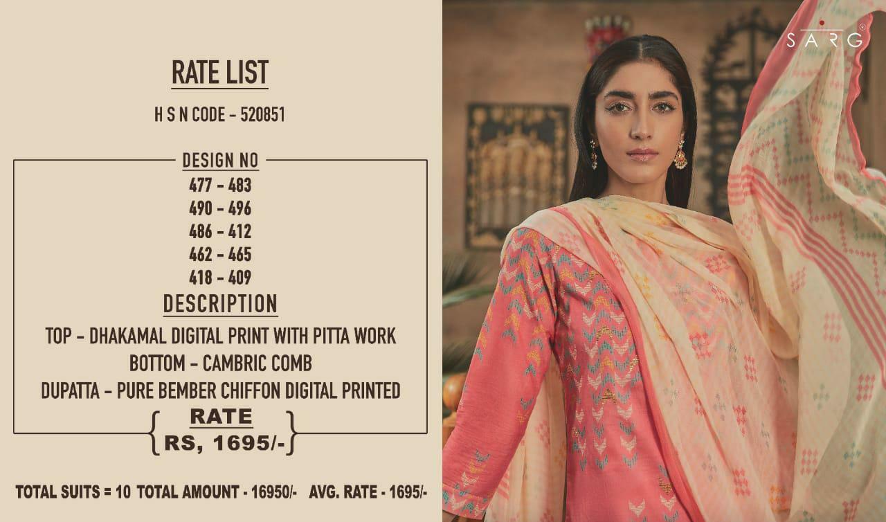 Sahiba Sarg Ira Designer Dhakamal Print With Pitta Work Suit With Bemberg Chiffon Digital Print Dupatta In Best Wholesale Rate