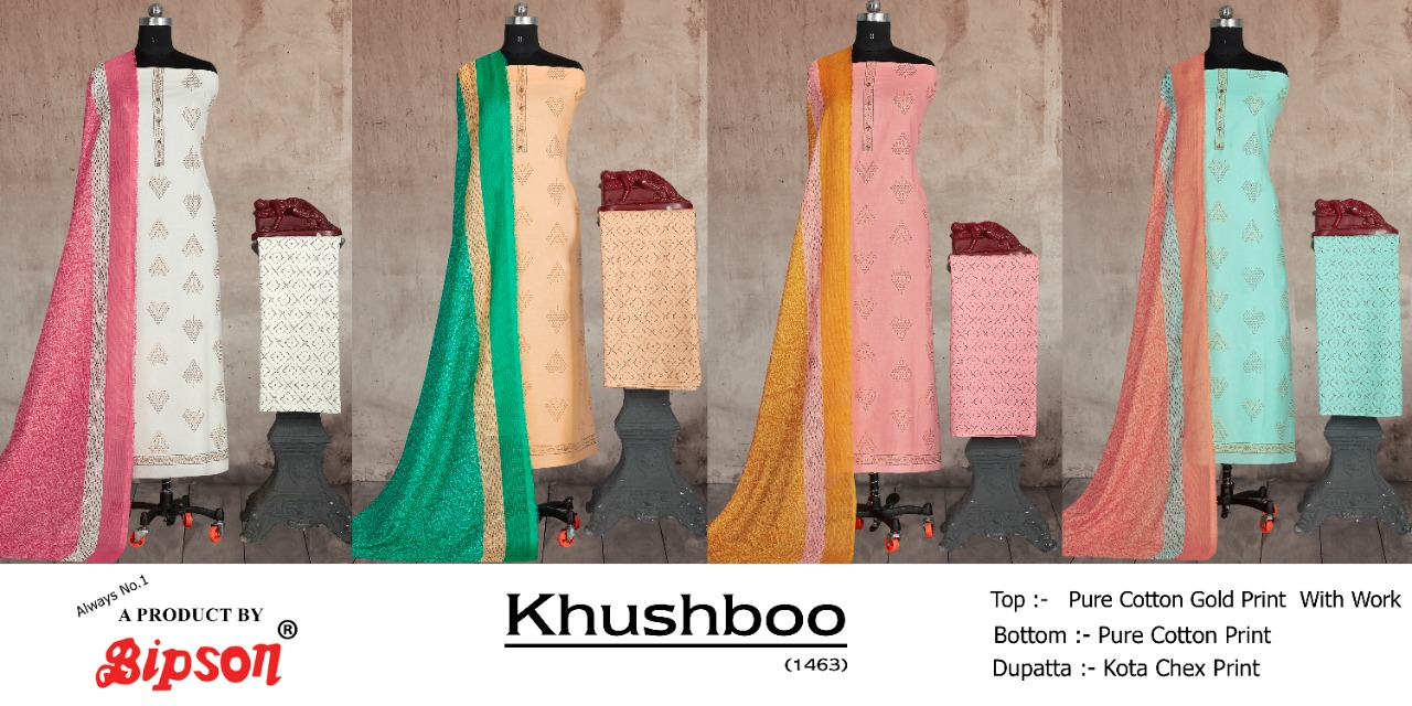 Bipson Khushboo 1463 Designer Cotton Gold Print With Patti & Button Suits Wholesale
