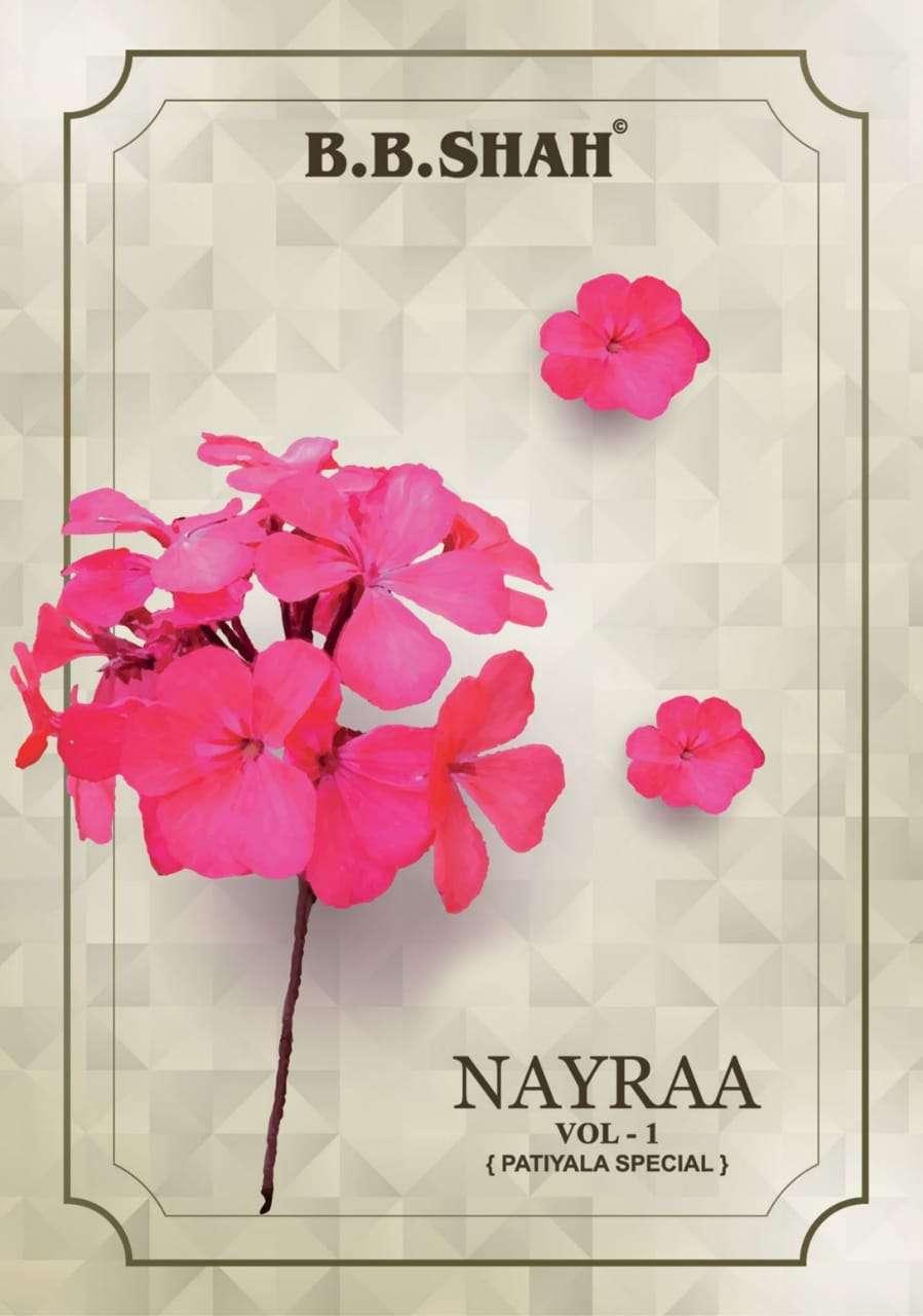 B.B SHAH NAYRAA PATIYALA SPECIAL VOL 1 DESIGNER COTTON PRINTED LOW RANGE SUITS WHOLESALE