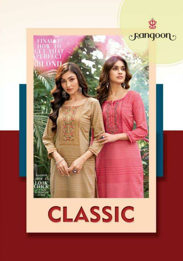RANGOON CLASSIC FANCY LINING COTTON WITH SEQUENCE WORK KURTIS WHOLESALE