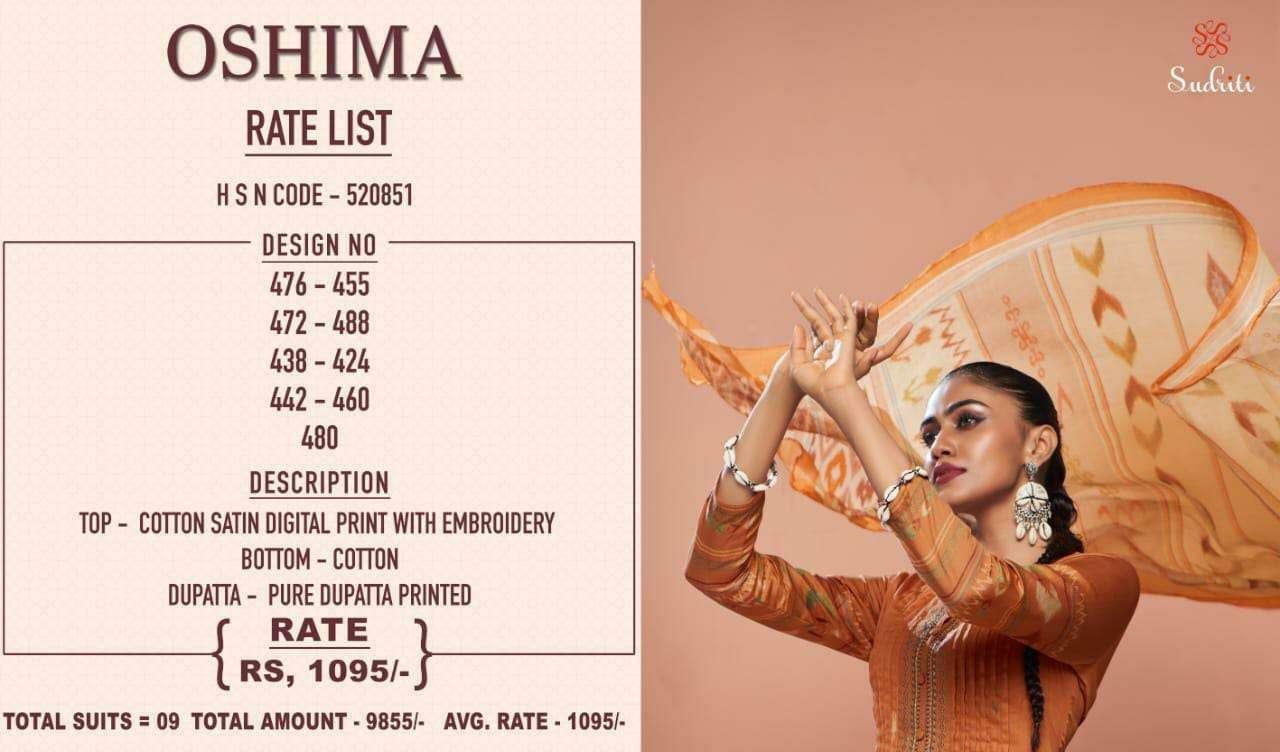 SAHIBA ITRANA OSHIMA DESIGNER COTTON SATIN DIGITAL PRINT WITH EMBROIDERY WORK SUITS WHOLESALE